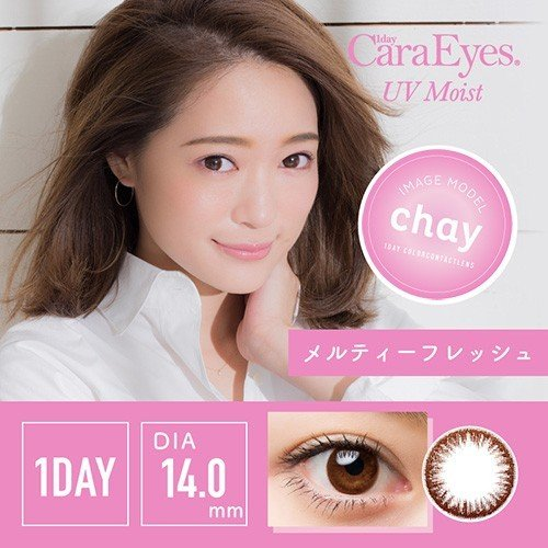 1day CaraEyes UV Moist(ワンデーキャラアイ UVモイスト ナチュラルプラス)/1日中、瞳にうるおいを。(度あり 度なし5枚入り×2箱SET)|select-eyes|03