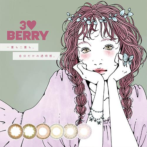 スリーラブベリー / 3LOVE BERRY ワンデー 1箱10枚入り(度あり・度なし/DIA14.5mm)|select-eyes
