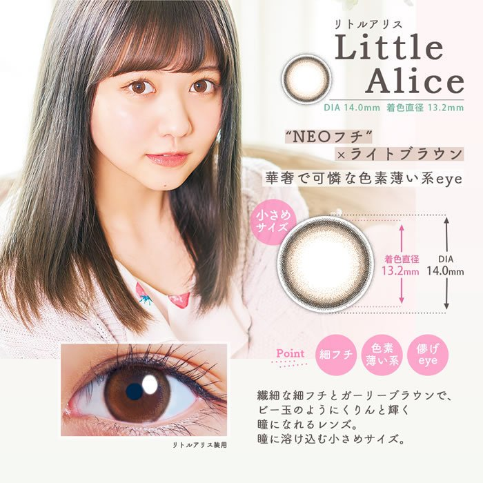 em TULLE / エンチュール 度あり・度なし 1箱10枚入り 全6色 1Dayカラコン|select-eyes|03