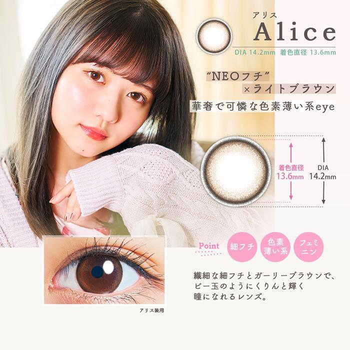 em TULLE / エンチュール 度あり・度なし 1箱10枚入り 全6色 1Dayカラコン|select-eyes|05