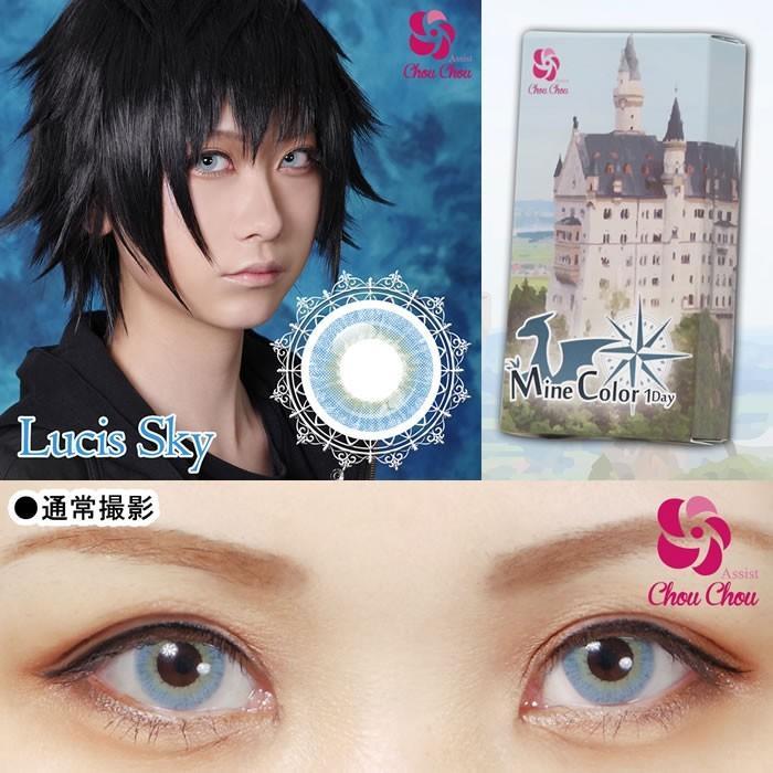 MineColor1Day/アシストシュシュマインカラーワンデー (度あり・度なし/1箱6枚入り/全8色/DIA14.0mm)コスプレ向け|select-eyes|02