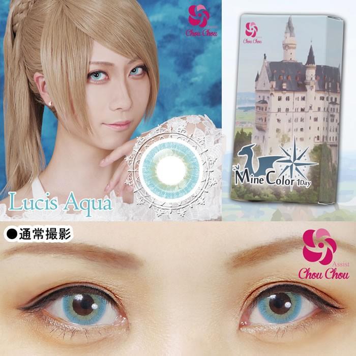 MineColor1Day/アシストシュシュマインカラーワンデー (度あり・度なし/1箱6枚入り/全8色/DIA14.0mm)コスプレ向け|select-eyes|03