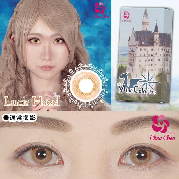 MineColor1Day/アシストシュシュマインカラーワンデー (度あり・度なし/1箱6枚入り/全8色/DIA14.0mm)コスプレ向け|select-eyes|08