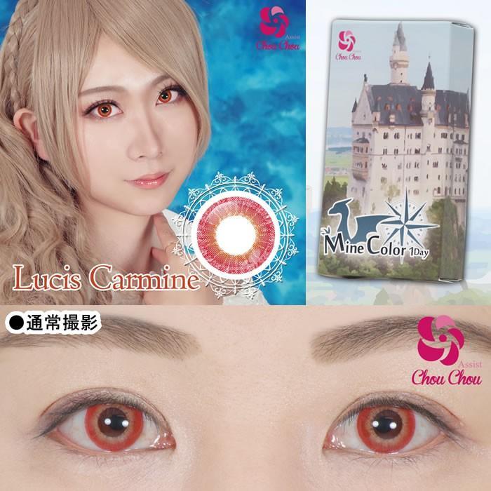 MineColor1Day/アシストシュシュマインカラーワンデー (度あり・度なし/1箱6枚入り/全8色/DIA14.0mm)コスプレ向け|select-eyes|09