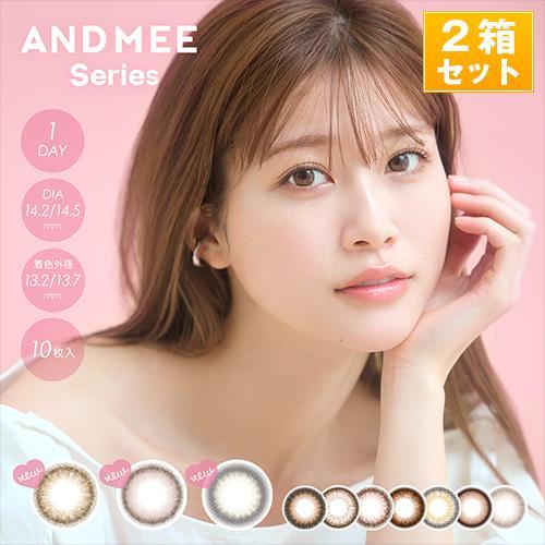 エンジェルカラーアンドミーシリーズワンデーカラコン(1箱10枚×2箱SET/全7色)AngelColor ANDMEEseries 1Day|select-eyes