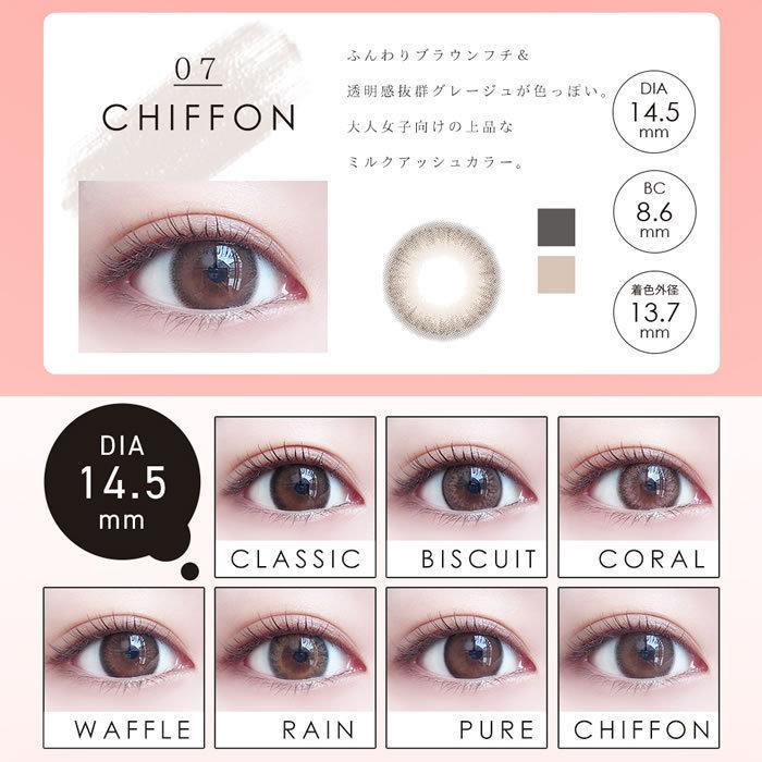 エンジェルカラーアンドミーシリーズワンデーカラコン(1箱10枚×6箱SET/全7色)AngelColor ANDMEEseries 1Day|select-eyes|06