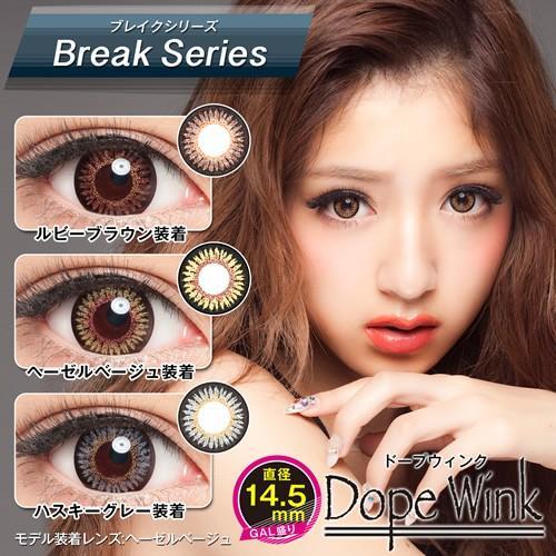 ドープウィンク/1ヵ月交換 【度あり1枚入り×2箱SET】最強に盛れるカラコン DIA14.5mm|select-eyes|02
