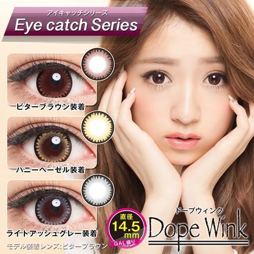 ドープウィンク/1ヵ月交換 【度あり1枚入り×2箱SET】最強に盛れるカラコン DIA14.5mm|select-eyes|06