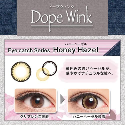 ドープウィンク/1ヵ月交換 【度あり1枚入り×2箱SET】最強に盛れるカラコン DIA14.5mm|select-eyes|07