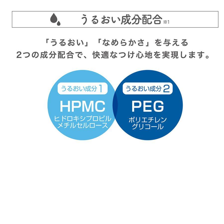EYEDDiCT/アイディクト 度あり・度なし 2箱set/1箱10枚入り 全12色 1Dayカラコン|select-eyes|13