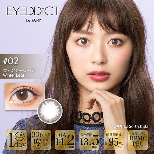 EYEDDiCT/アイディクト 度あり・度なし 2箱set/1箱30枚入り 全3色 1Dayカラコン|select-eyes|04