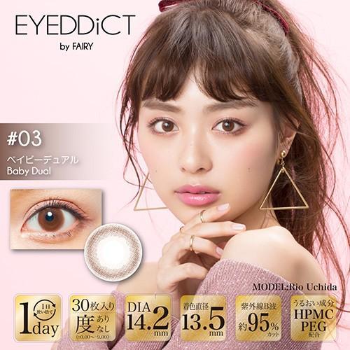 EYEDDiCT/アイディクト 度あり・度なし 2箱set/1箱30枚入り 全3色 1Dayカラコン|select-eyes|06
