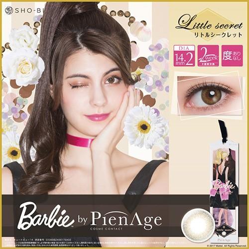 バービーbyピエナージュ 2WEEK 1箱6枚入/Barbie by PienAge 2week・6色 ( 度あり・度なし)|select-eyes|12
