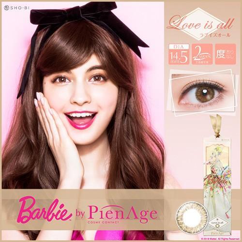バービーbyピエナージュ 2WEEK 1箱6枚入/Barbie by PienAge 2week・6色 ( 度あり・度なし)|select-eyes|04