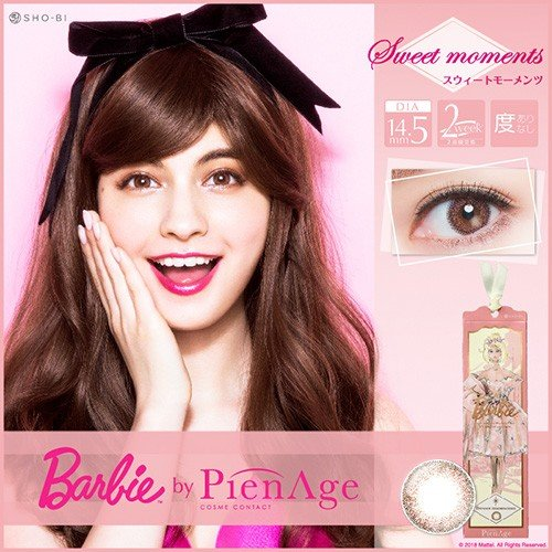 バービーbyピエナージュ 2WEEK 1箱6枚入/Barbie by PienAge 2week・6色 ( 度あり・度なし)|select-eyes|06