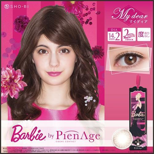 バービーbyピエナージュ 2WEEK 1箱6枚入/Barbie by PienAge 2week・6色 ( 度あり・度なし)|select-eyes|10