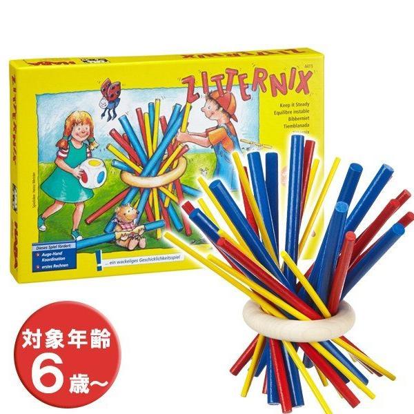 HABA ハバ社 スティッキー HA4415 知育玩具 おもちゃ 小学生 6歳から 木のおもちゃ|ライフスタイル&生活雑貨のMofu