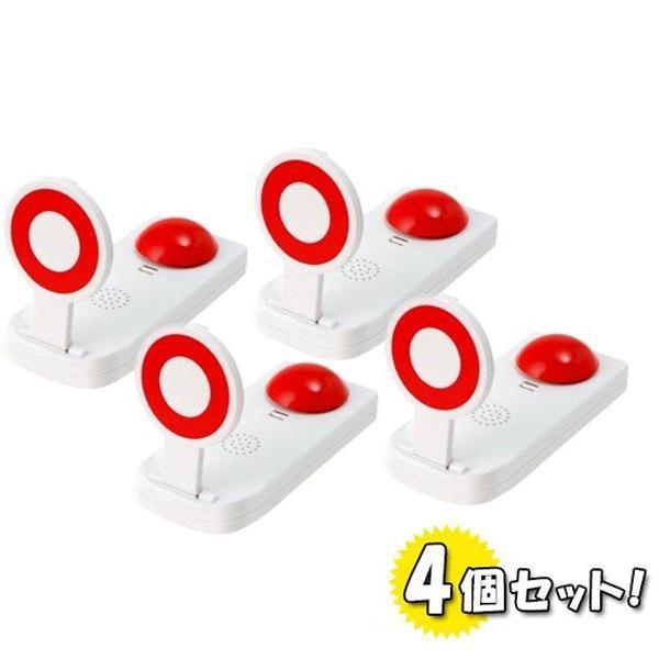 早押しアンサー 4個セット 早押しボタン バラエティグッズ 特価品コーナー☆ イベント おすすめ