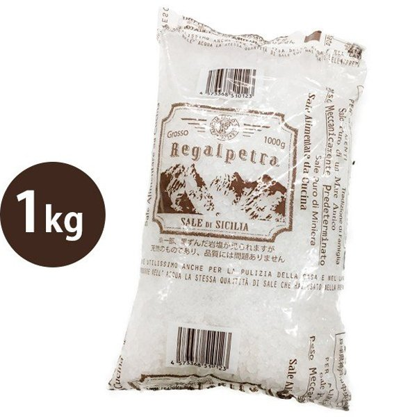 倉 Regalpetra Grosso シチリア岩塩 1kg 粗粒状 業務用 新品 送料無料 食用 大容量 イタリア産