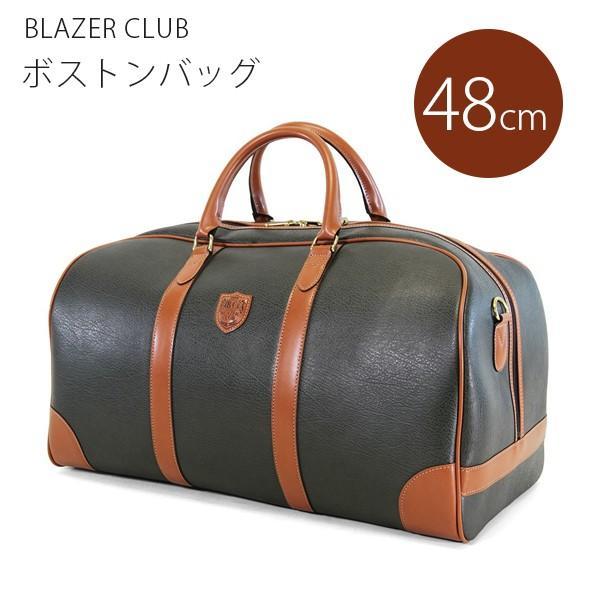 992f07f3d253 BLAZER CLUB 背負子 ブレザークラブ ボストンバッグ グリーン リュック ...