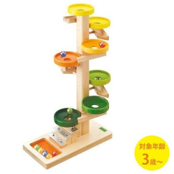BECK ベック社 トレイクーゲルタワー・レインボー  BE20030R  おもちゃ トイ 知育玩具