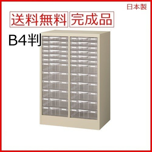 B4G-P212C 送料無料 B4判整理ケースB4判2列浅型6段 深型6段 H880 床置型 床置型 床置型 ニューグレー色 国産品 完成品 オフィス家具/収納家具 日本製 950