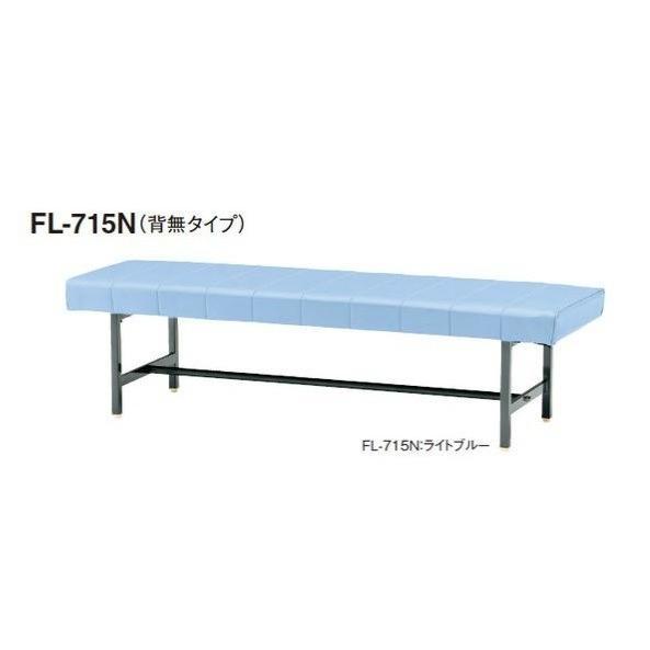 送料無料 ・FLシリーズロビーチェア・背無し・W1500(FL−715N) ビニールレザー・カラー選べます ビニールレザー・カラー選べます ビニールレザー・カラー選べます お客様組立品 7b4