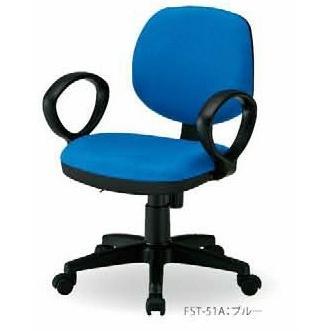 送料無料 オフィスチェアミーティングチェア・会議用チェアオフィス家具 チェア 椅子肘付 布タイプ (FST-51シリーズ・FST-51A) (FST-51シリーズ・FST-51A) お客様組立品