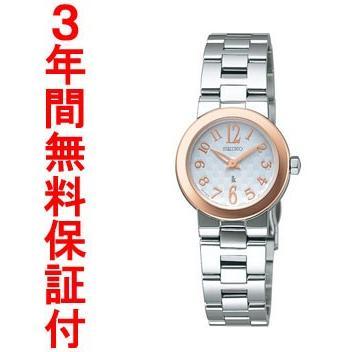 ★決算特価商品★ 『国内正規品』 SSVR002 SSVR002 SEIKO セイコー セイコー 腕時計 LUKIA ルキア ソーラー 腕時計, 北郷村:fbdd9ddd --- chizeng.com