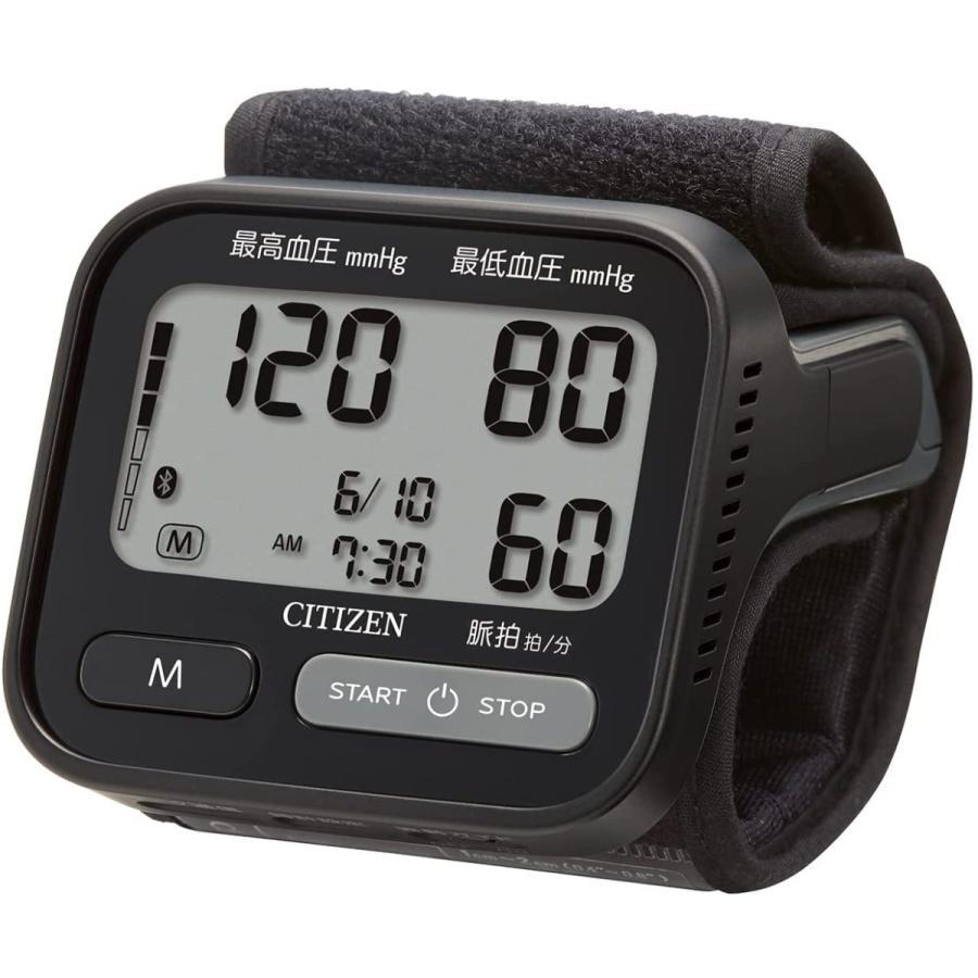 今季も再入荷 シチズン手首式血圧計 購入 CHWHシリーズ ブラック CHWH803