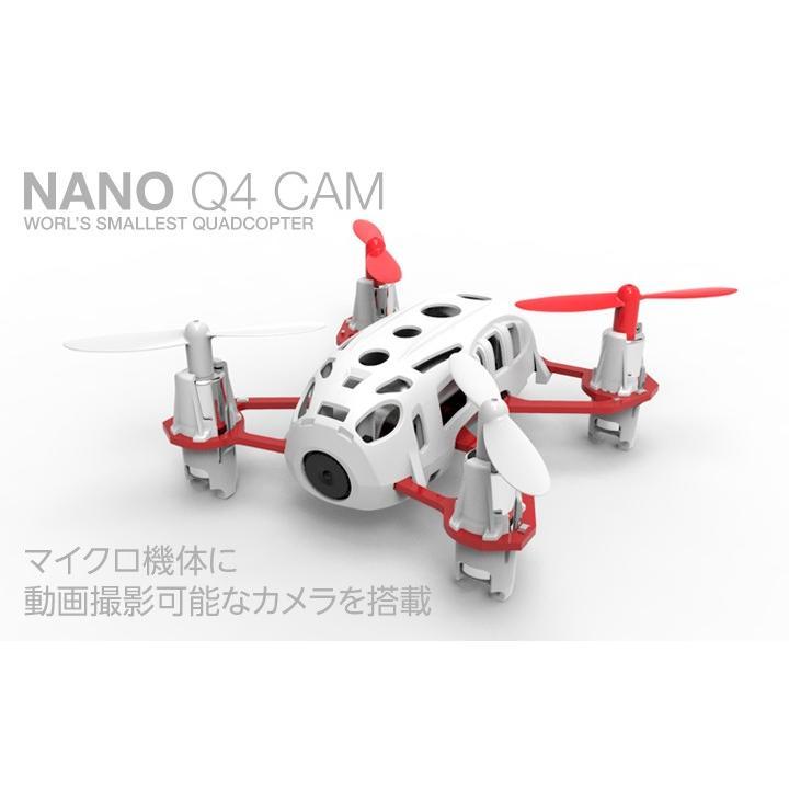 2.4GHz ドローン NANO Q4 CAM[ナノ Q4 カム] RTFキット