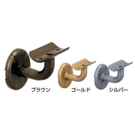 手すり 日本未発売 ブラケット 35ブラケット横型カバー付き 直径35mm用 W50×D67.5×約H67.8mm メイルオーダー 手摺 手すり金具