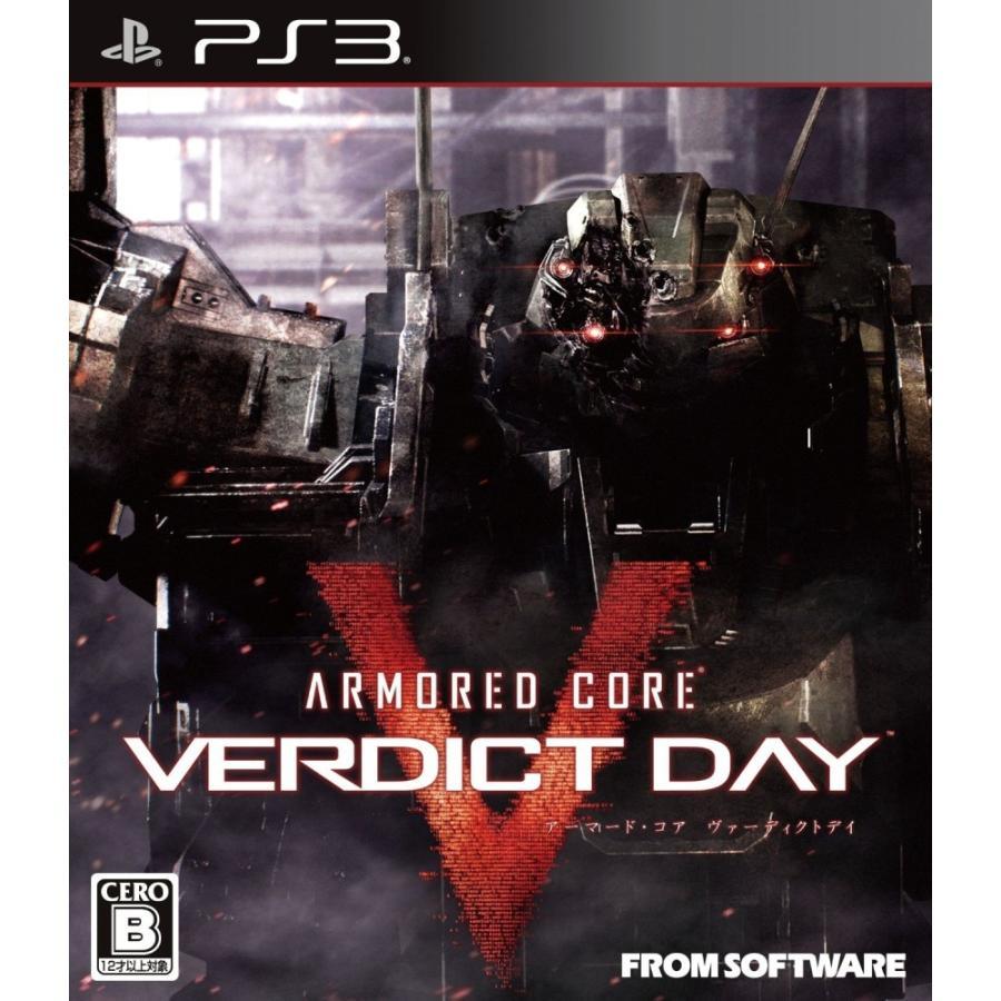 PS3 ARMO赤 CORE VERDICT DAY(アーマード・コア ヴァーディクトデイ)