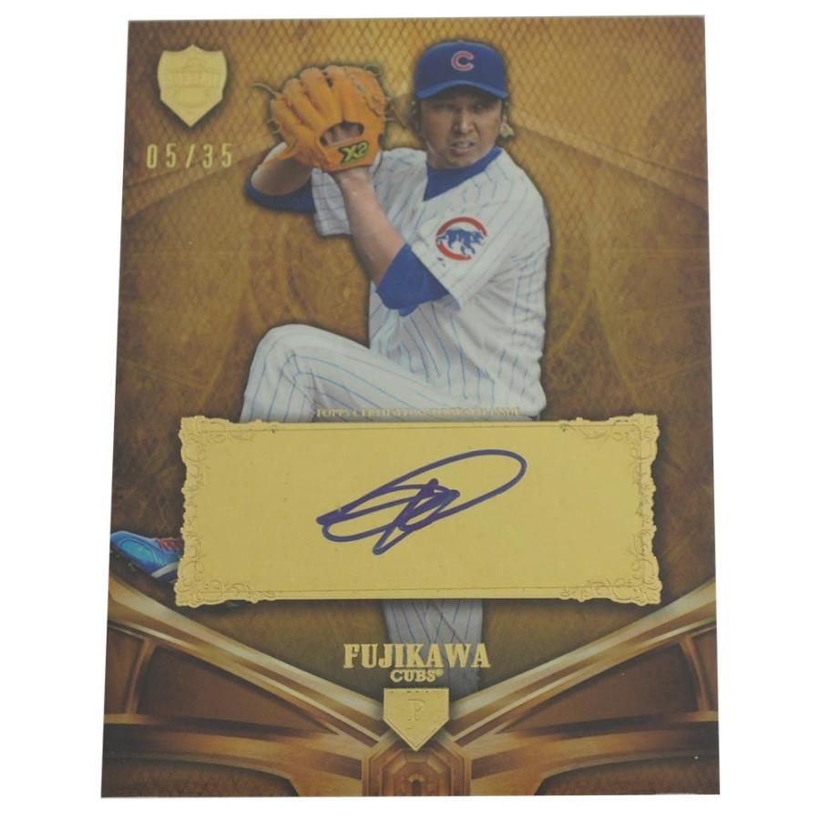 MLB カブス 藤川球児 2013 スプリーム カード 05/35 トップス/Topps レアアイテム【1909プレミア】