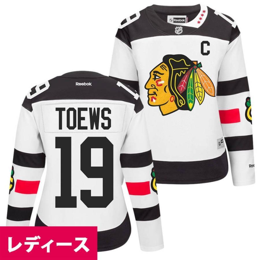 超歓迎された NHL NHL ジョナサン プレミア リーボック/Reebok・トウーズ ブラックホークス ユニフォーム/ジャージ レディース プレミア プレイヤー リーボック/Reebok ロード【1910価格変更】, SOYOUS(ソユーズ):8ab3e9d8 --- sonpurmela.online
