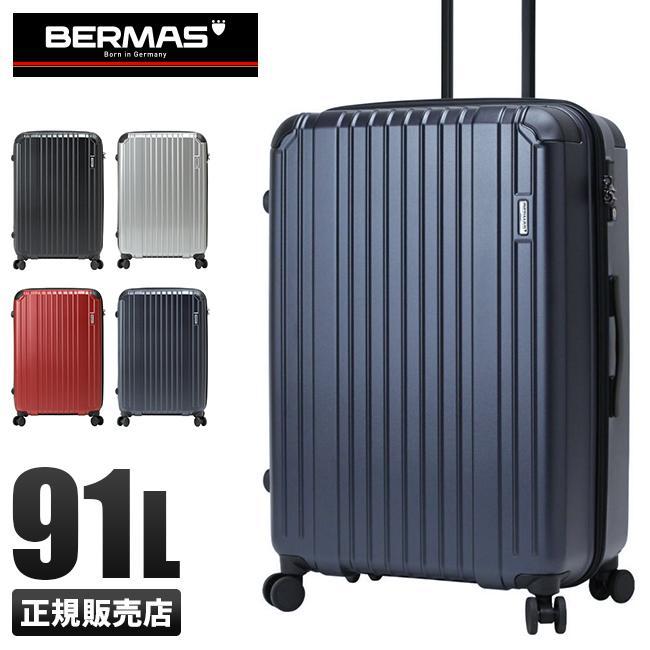 バーマス スーツケース Lサイズ 91L ヘリテージ ファスナータイプ ストッパー機能 USBポート 受託手荷物規定内 BERMAS 60492◎