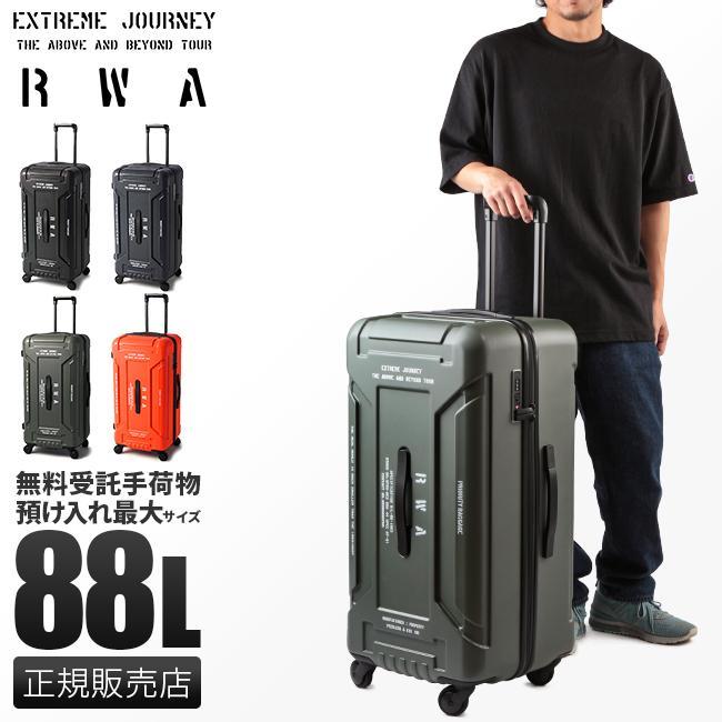 8 15限定 特大還元 2年保証 RWA スーツケース Lサイズ 大型 アールダブルエー 88L 縦長 大容量 rwa88 軽量 ストア 人気の定番