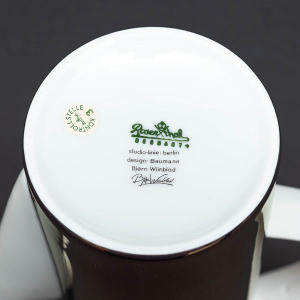ローゼンタール ベルリン(ヒルトン) コーヒーポット|selectors|06