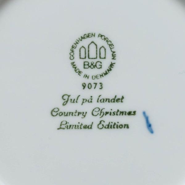 ビング・オー・グレンダール クリスマスプレート(1973年)『Country Christmas』 selectors 04