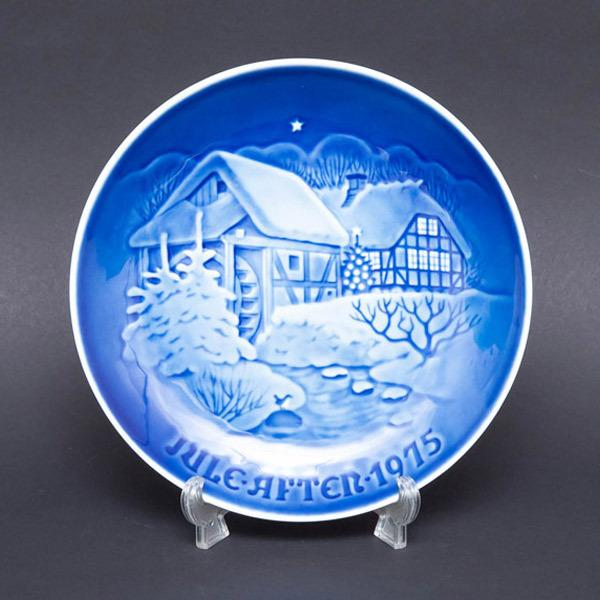 ビング・オー・グレンダール クリスマスプレート(1975年)『The Old Water Mill』|selectors