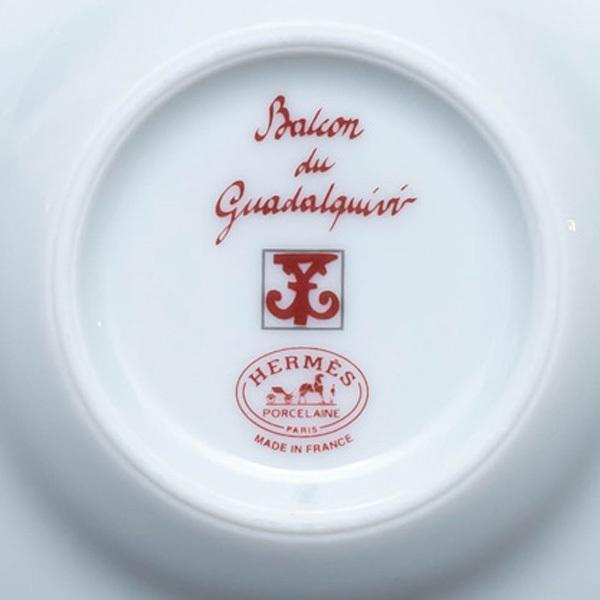 エルメス ガダルキヴィール コーヒーカップ&ソーサー selectors 05
