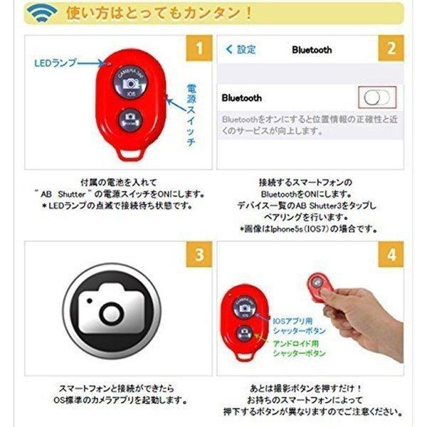 スマホ リモコン カメラ Bluetooth ワイヤレスシャッター セルカ棒 三脚用 iPhone Android 自分撮り シャッターリモコン|selectshopbt|06
