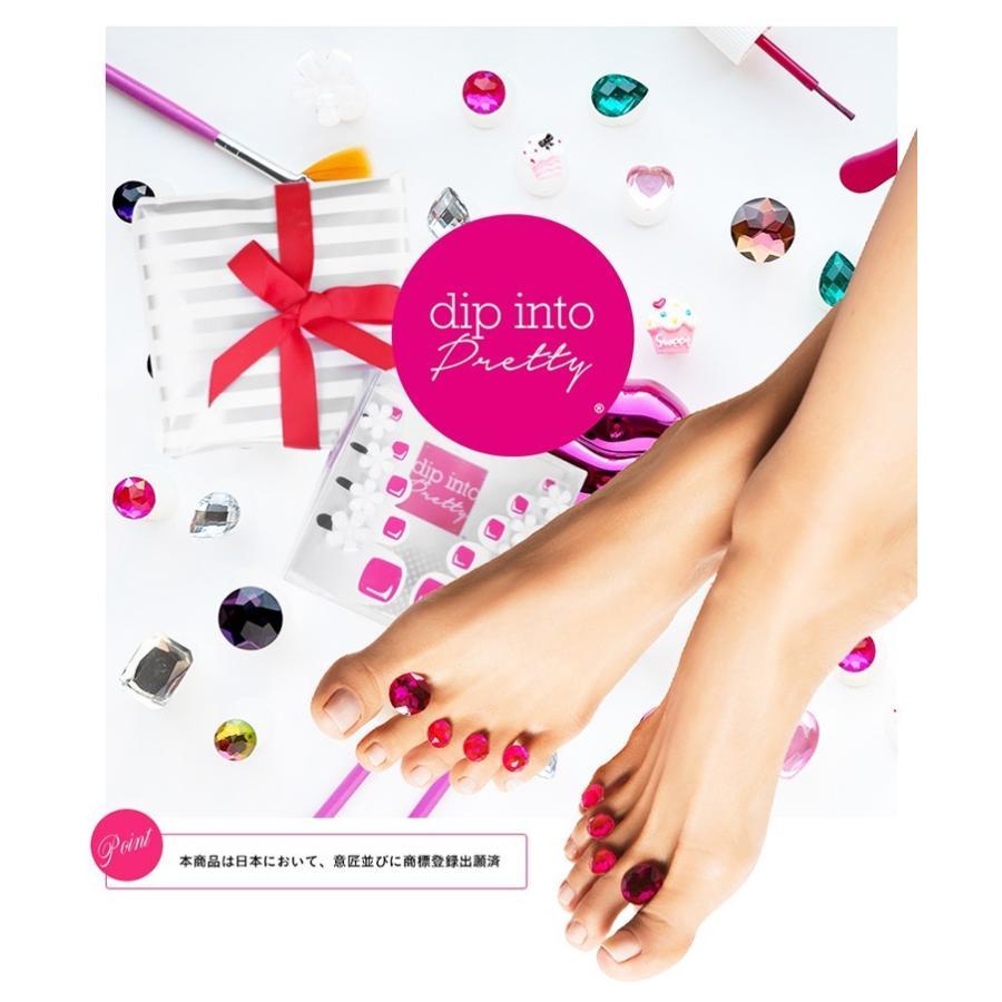 海外セレブもご愛用 DIP(ディップ)フットスペーサー dip into pretty・ディップ・イントゥ・プリティ フットケア 足指 セパレーター |selectshopcrea