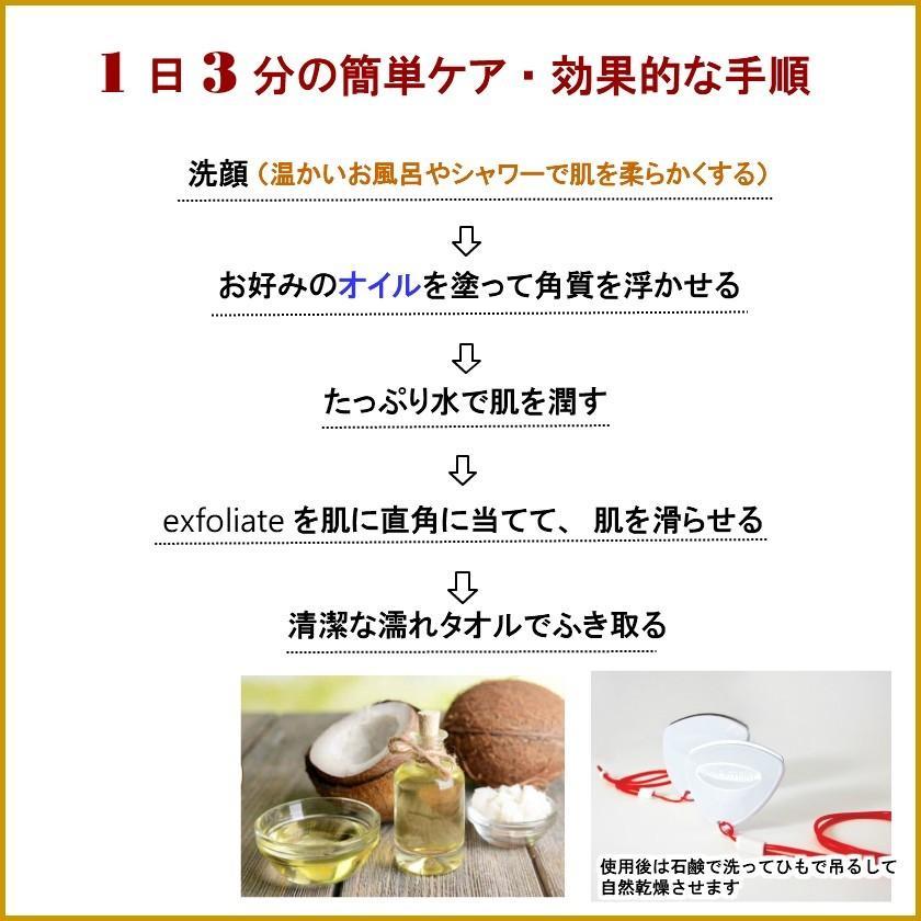 【日本総輸入代理店】コスモポリタンで大絶賛 Exfolimate  エクスフォリメイト 1日3分の簡単セルフケア ツインセット selectshopcrea 07