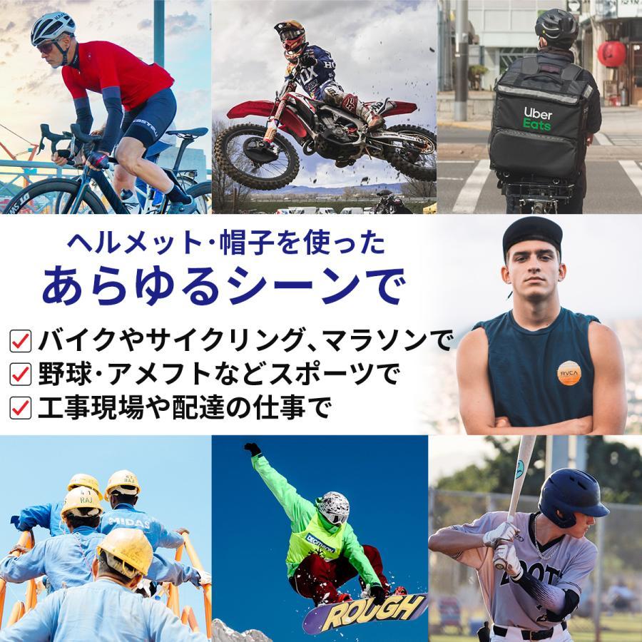 インナーキャップ 2枚組 ヘルメット サイクリング ロードバイク 自転車 バイク 帽子 スポーツ 現場 作業 メッシュ キャップ 吸汗 速乾 消臭 抗菌 ドライ selectshopfu-ri 04