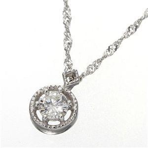 新品?正規品  K18ロイヤルクラウンダイヤモンドペンダント/ネックレス, ナチュラルガーデン bcacf40e