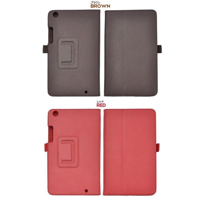 Qua tab 01 KYT31 ケース レザーケース カバー キュア タブ 京セラ タブレットケース|selectshopsig|03