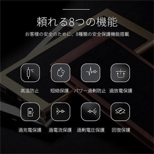 モバイルバッテリー ソーラーモバイルバッテリー 大容量 10000mAh 軽量 薄型 小型 iphone Android パワーバンク スマホ 防災 災害 避難|selectshoptoitoitoi|14