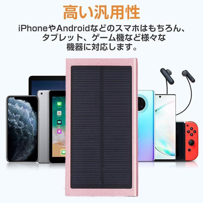 モバイルバッテリー ソーラーモバイルバッテリー 大容量 10000mAh 軽量 薄型 小型 iphone Android パワーバンク スマホ 防災 災害 避難|selectshoptoitoitoi|15