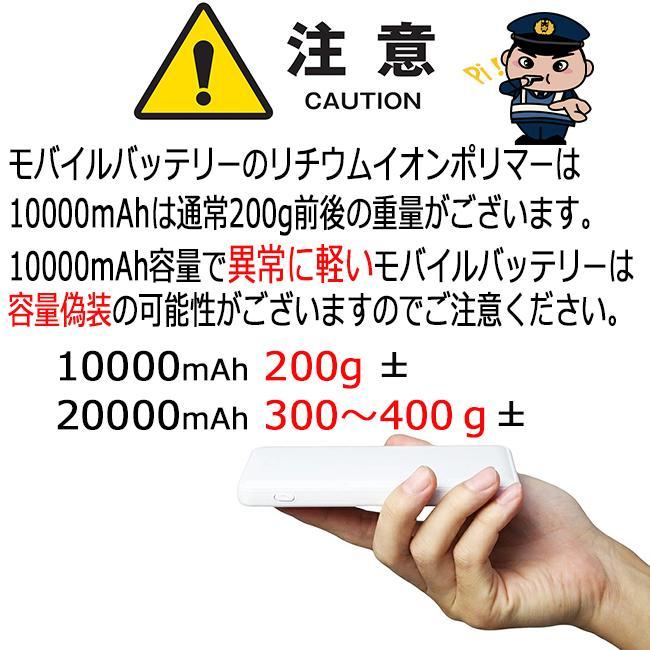 モバイルバッテリー ソーラーモバイルバッテリー 大容量 10000mAh 軽量 薄型 小型 iphone Android パワーバンク スマホ 防災 災害 避難|selectshoptoitoitoi|03